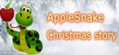 苹果蛇:圣诞故事