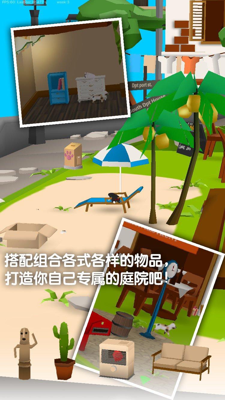 猫猫与鲨鱼游戏截图第3张