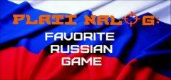 普拉蒂模拟:最喜欢的俄罗斯游戏