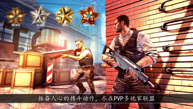 UNKILLED:生存射击游戏截图第2张