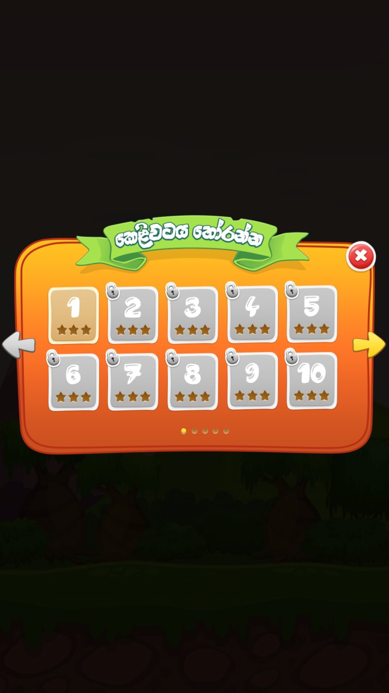 Akuru Keliya - Helakuru Game截图第3张