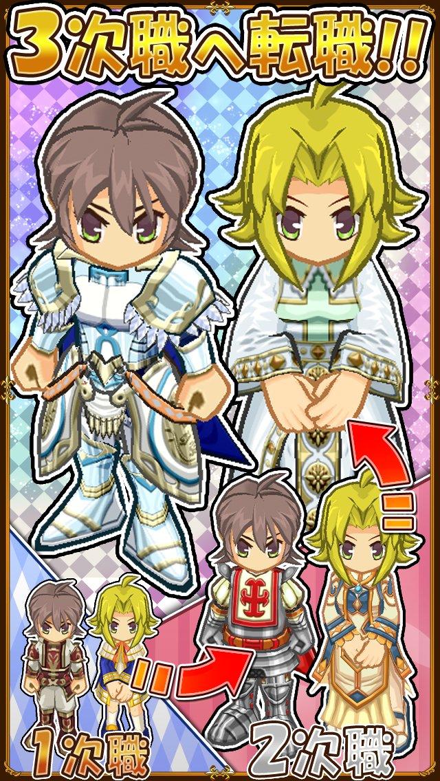 MMO ブレイブオンライン RPG ( ロールプレイング )截图第4张