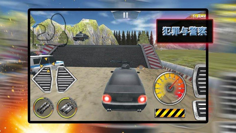 犯罪与警察 - 射击赛车3D截图第4张