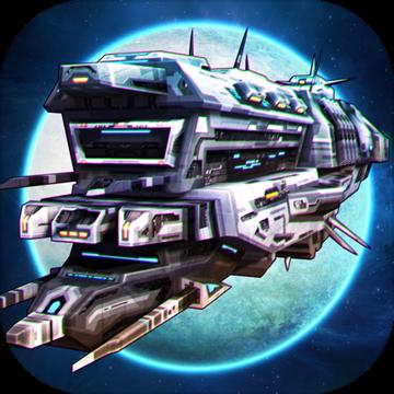 战舰太空-银河战争游戏星际幻想2