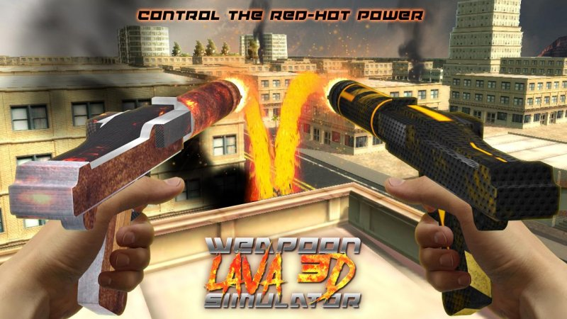 武器熔岩3D模拟器截图第2张