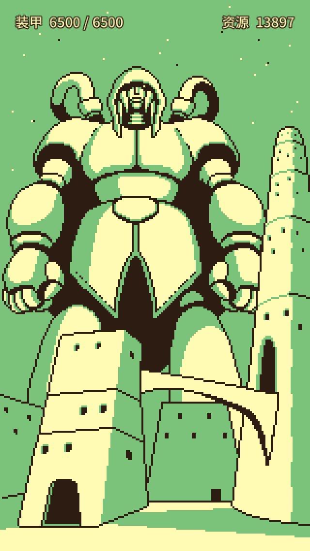 最后的巨神兵截图第1张
