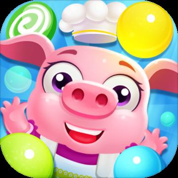 糖果泡泡传奇 - 糖果遊戲
