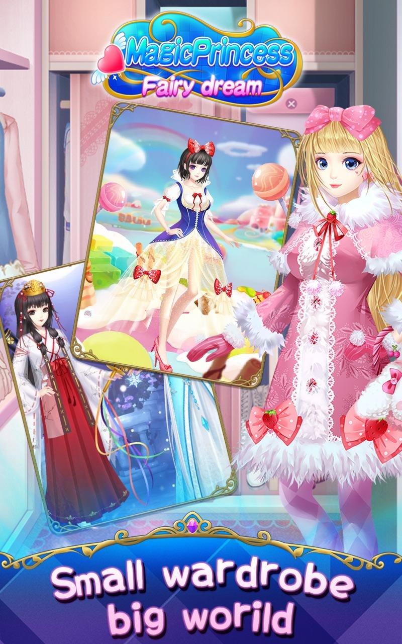 魔法公主仙女之梦截图第16张