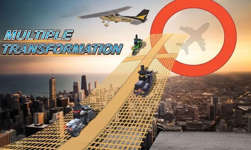转变 种族 3D: 飞机, 船, 摩托车 &汽车截图第2张