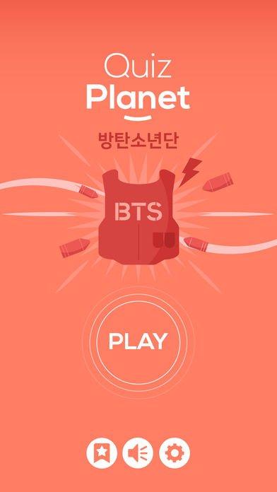 퀴즈플래닛 - 방탄소년단 퀴즈 (AMRY 팬덤퀴즈)截图第1张