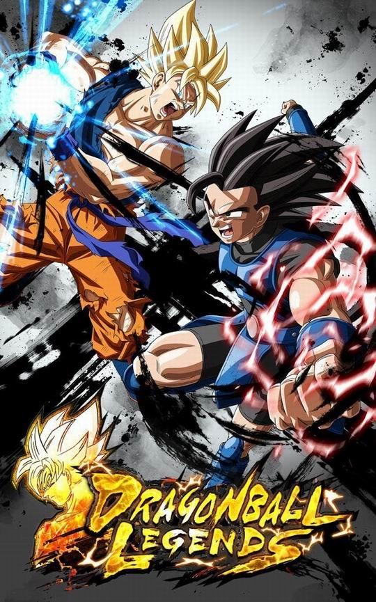 龙珠:武斗传奇截图第4张