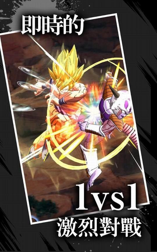 龙珠:武斗传奇截图第2张