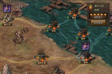 攻城掠地截图第4张