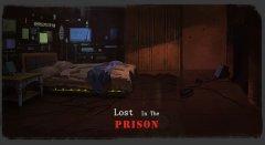 囚笼迷踪截图