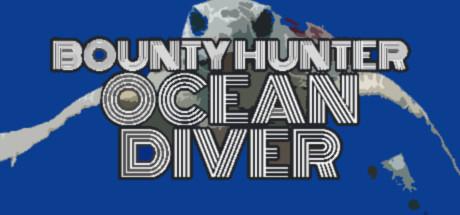 赏金猎人:海洋潜水员