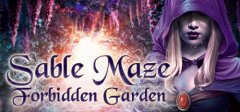 幽暗迷宫:禁闭花园