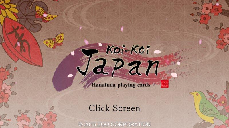 日式花札纸牌截图第1张