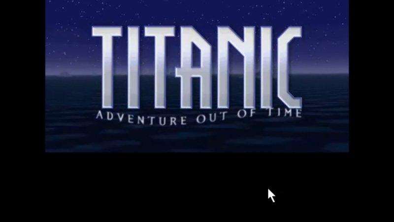 泰坦尼克截图第1张