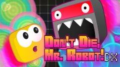 别死,机器人先生!