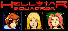 HellStar Squadron