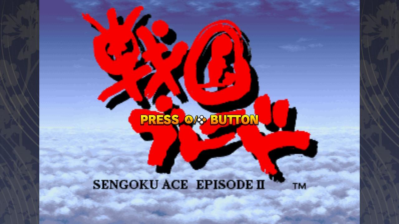 Tengai for Nintendo Switch