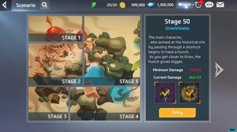 迷宫:光之影截图第3张