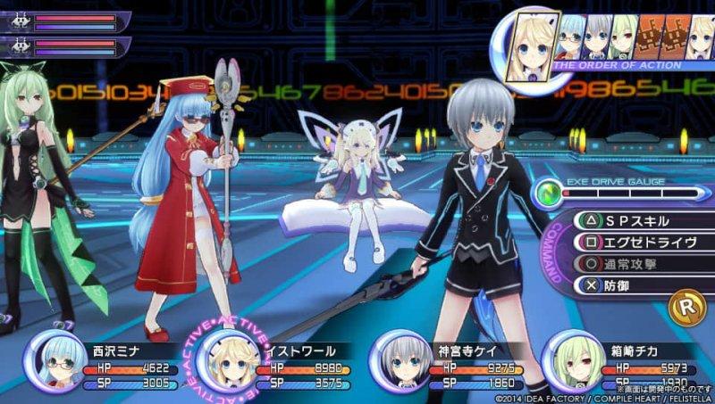 超次次元游戏:海王星重生2 姐妹时代截图第2张