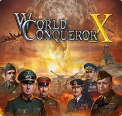 世界征服者X