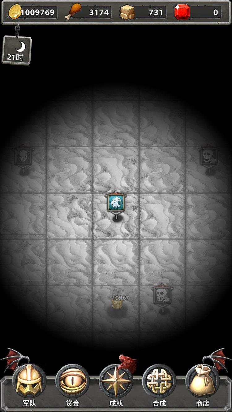 铁与盐之地截图第3张