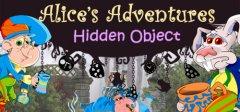 爱丽丝历险记:藏物