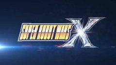 超级机器人大战X