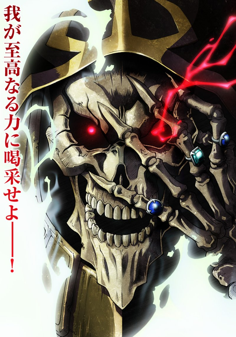 OVERLORD:MASS FOR THE DEAD截图第1张