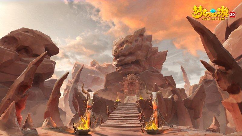梦幻西游3D截图第3张