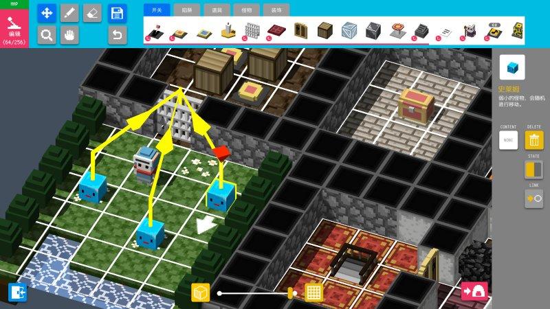 砖块迷宫建造者截图第2张