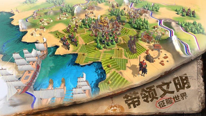 文明Online:起源截图第3张