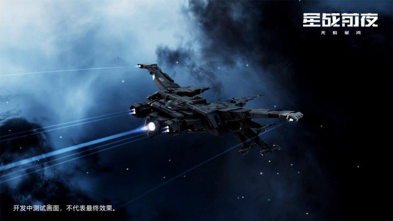 EVE星战前夜:无烬星河截图第5张