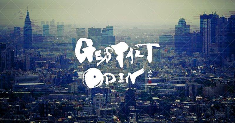Gestalt Odin截图第1张