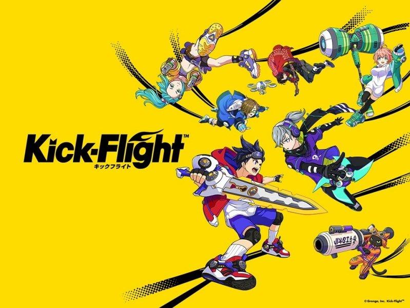 Kick-Flight截图第1张