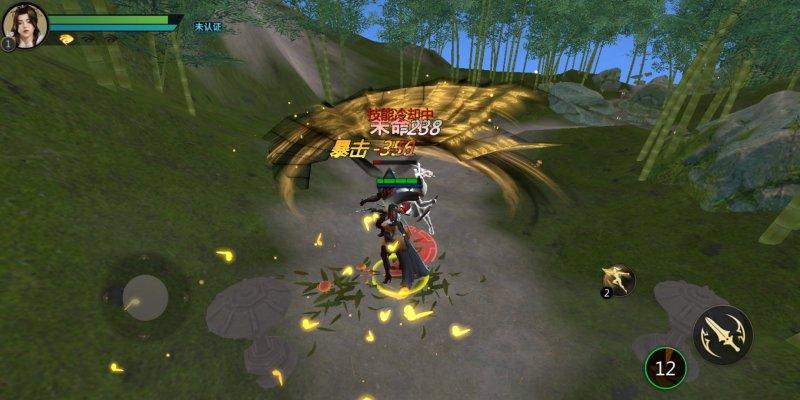 剑侠世界2截图第2张