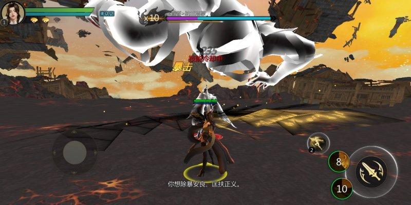 剑侠世界2截图第3张