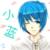 ﹡Me.℡尛蓝丶