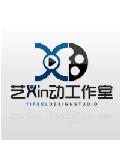 艺Xin动传媒工作室