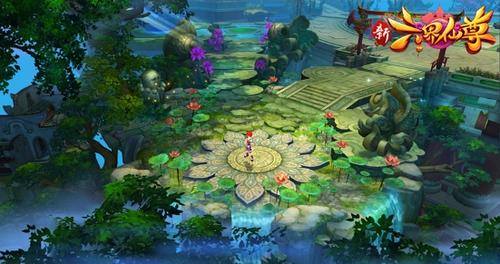 云游修仙大世界《新六界仙尊》3D仙境原画泄露