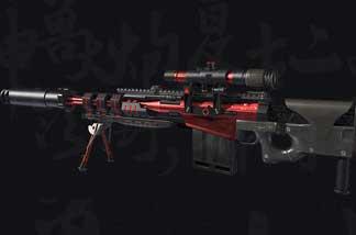 M107-混沌 逆战 NZ英雄武器