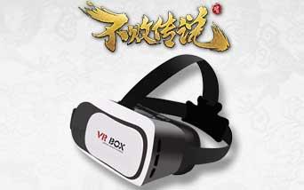 暴风魔镜 智能VR眼镜3D头盔