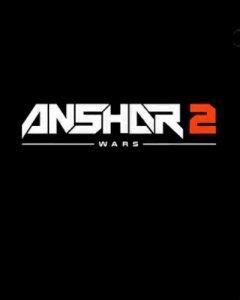 安莎尔星球大战2