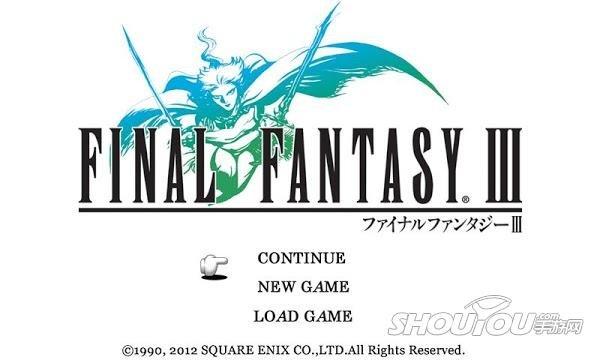 最终幻想3截图第2张