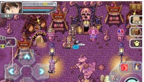 仙境传说 紫罗兰截图第5张