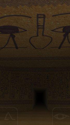 Egypt Jewel Venture Lite截图第2张