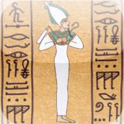 Egypt Jewel Venture Lite